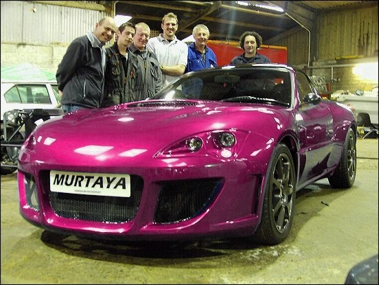 The Feared Pink Murtaya