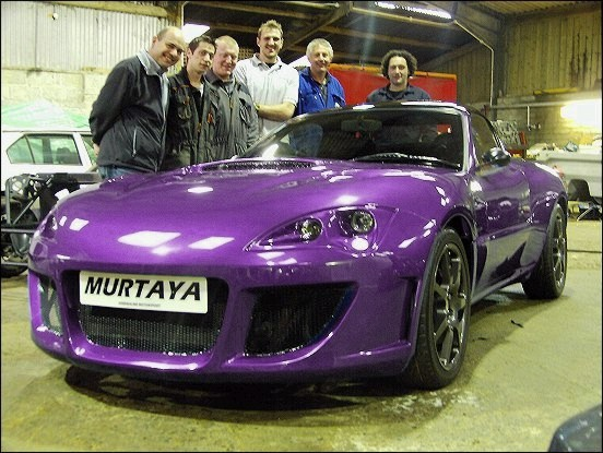 Purple Murtaya